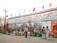 Ganga Exhibition  - Front view