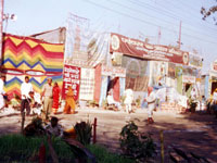 Outside view of Ganga Pradarshini 1993