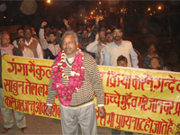 Environmental rally marched on the magh mela premise