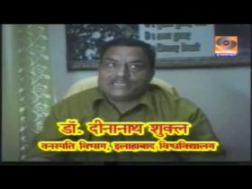 Doordarshan Program About Ganga Pollution